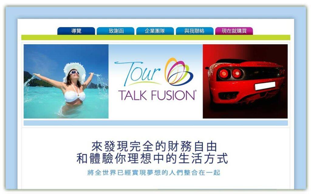 A legizgalmasabb feladat egy kínai weboldal - Platinum Design